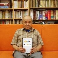 Impactante: la primera novela escrita con emojis tiene 475 páginas