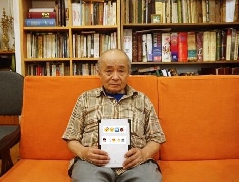 Impactante: la primera novela escrita con emojis tiene 475páginas